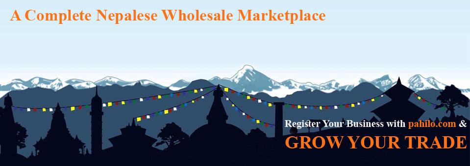 Pahilo | Nepal Online Trade (B2B) Portal